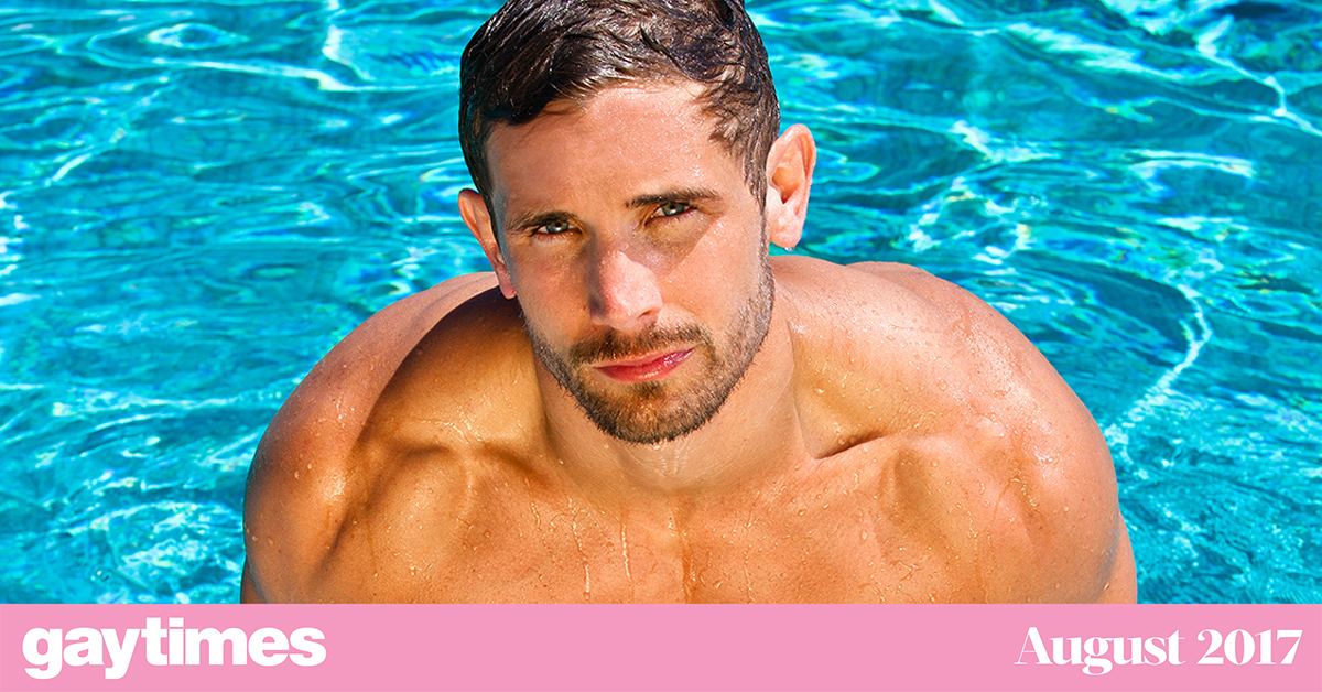 Adam Woodward: Get your hands on the newest Hollyoaks Hunk!